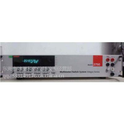 吉时利2750型数据采集器keithlel2750