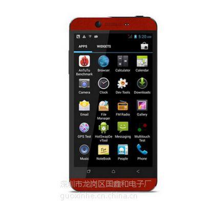 四核4.5英寸翻转摄像头 1G+4G 双卡双待 Android 4.3 智能手机 旋转摄像头 800