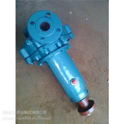 IS清水泵,忆华水泵,型号齐全IS清水泵