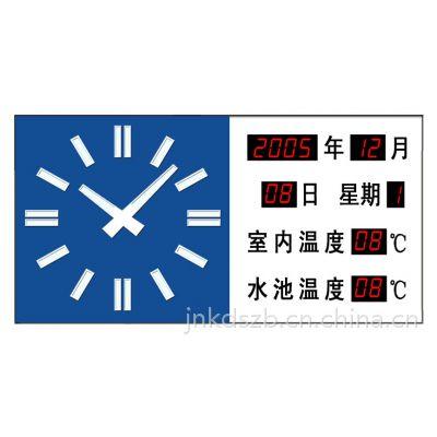 数显计数器 定制工业计时器 厂房计时器 工厂数显钟