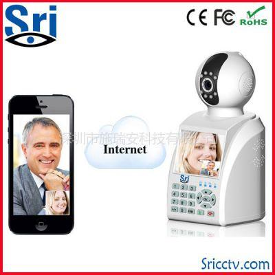 供应网络视频通话摄像机