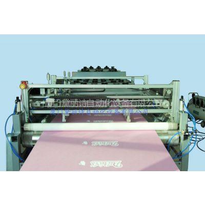 供应黛丽诗DLS-1平面丝网印刷机