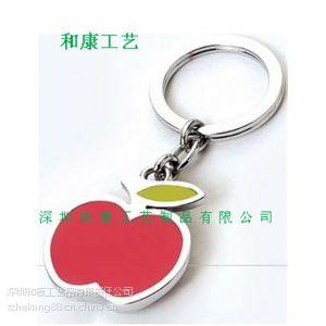 供应南京那里有定做钥匙扣,南京专业定做带logo钥匙扣,南京高档钥匙扣定做