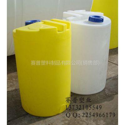 供应100L加药箱/2吨加药箱/1000L加药箱