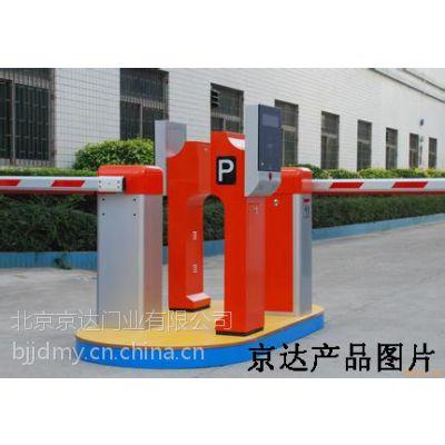 供应停车场挡车器(JD-DZJ)