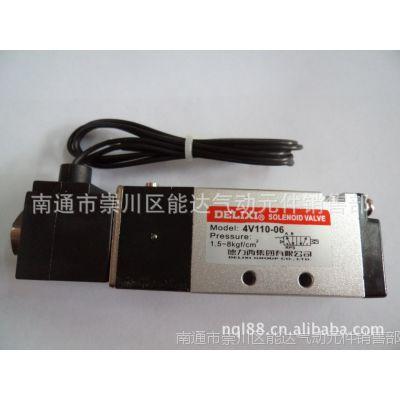 正品德力西气动电磁阀 4V110