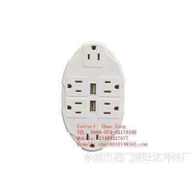 【专业品质】 美式  USB   转换插座  美标转换插座