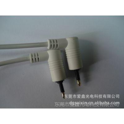 高品质90度音频光纤线