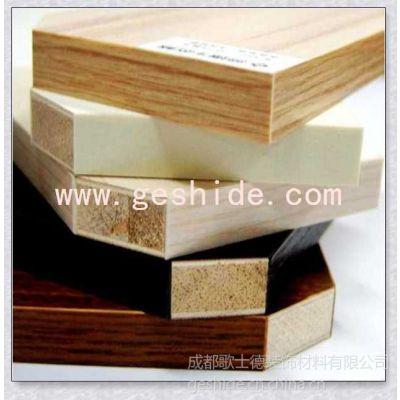 供应防水多层板,防水装饰板,防水家具板,防水饰面板