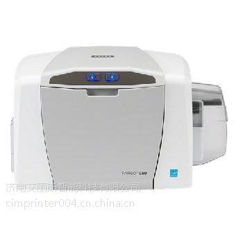 供应FARGOC50证卡打印机|山东济南证卡打印机总代理