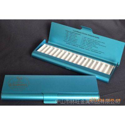 供应铝制颜料盒,杂物盒,试管盒
