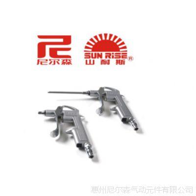 现货供应台湾山耐斯风枪DG-10-1
