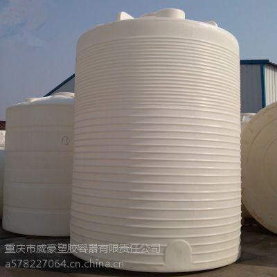 厂家长期供应东营市10吨塑料甲醇水塔水箱 10000L升储水罐 10立方盐酸化工水箱