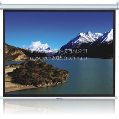 厂家供应100吋 4:3 手动投影幕 供应优质高清家庭影院投影银幕