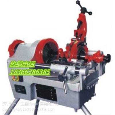 山东进口精品多功能圆钢套丝机 2寸钢管套丝机