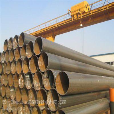 四川管线管|盛沃管道|l245管线管