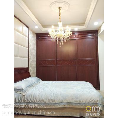 武汉专业家具定制|武汉整体橱柜设计|全屋家具定制|武汉欧梦衣柜
