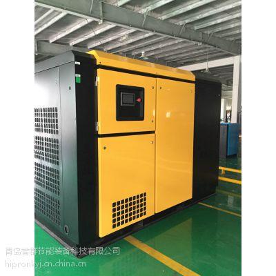 深圳市罗湖区宝铭威BMW-30A螺杆式压缩机机油润滑空压机参数
