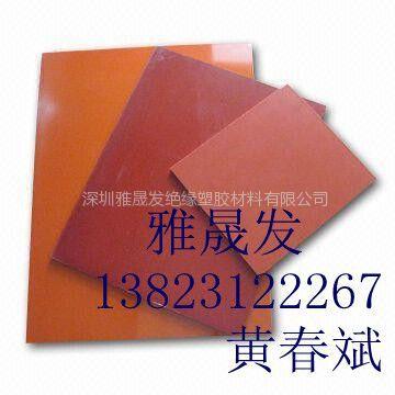 供应电木板规格/电木板密度是多少 - [塑料板,塑料板]-其他塑胶材料找雅晟发