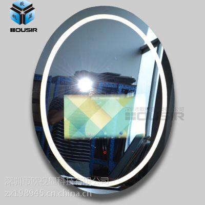 欧视显智能魔镜浴室卫生间防水电视触摸镜面电视机