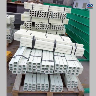 110KV变电站南网电缆支架 预埋590复合电缆沟支架厂家 六强SMC