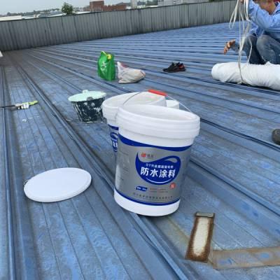供应彩钢瓦屋面防水补漏工程施工 厂房防水补漏 屋顶防水工程施工