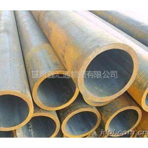 供应20#热轧钢管规格,冷轧无缝管规格、天津大无缝钢管厂