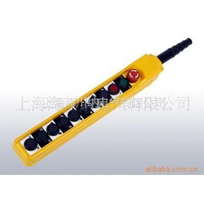 供应COBC-AB1P4行车控制按钮主令电器