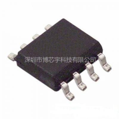 供应12v升19V大功率电源IC 大电流电源IC 2A升压IC 5A升压IC