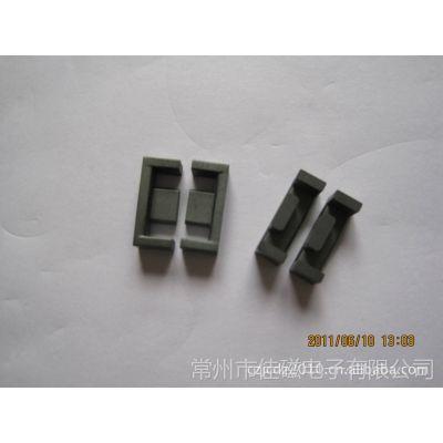 供应EM15软磁铁氧体磁芯