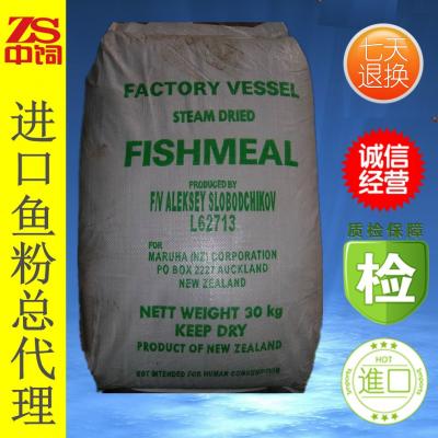 供应新西兰白鱼粉、Lucky88,鳗鱼料专用鱼粉,中饲商城,饲料交易平台
