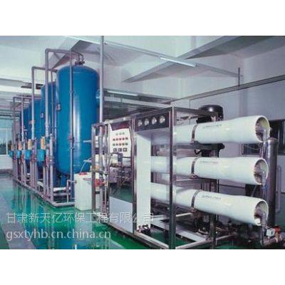 供甘肃水处理技术兰州水处理公司