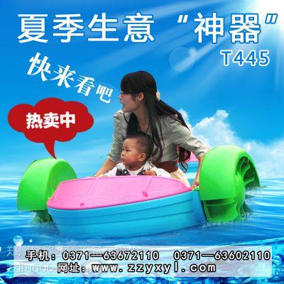 亲子款水上儿童碰碰船 水上儿童手摇船 儿童手摇船充气池报价