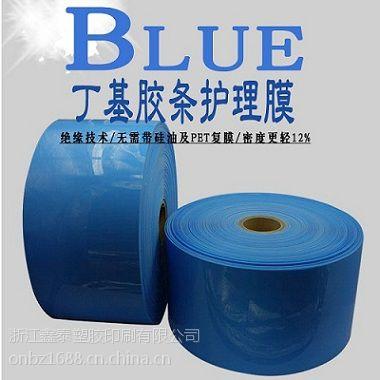 新品研发 丁基胶条保护膜 丁基胶带护理膜 胶条护理保护膜