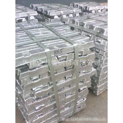 大量库存A00铝锭 AL99.70铝锭  重熔用压铸铝锭  批发圆形铝锭