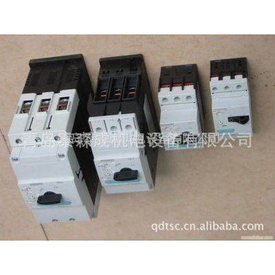 特价现货供应西门子SIEMENS漏电保护装置 低压断路器3VU13401MP00