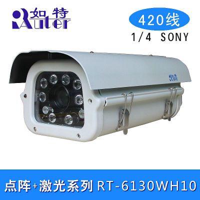 迪杰特防雷摄像机JT-2130WH10 2135WH10 2135F10 激光红外变焦护罩机