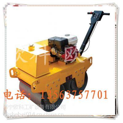 欧科水泥路面压路机 混凝土路面压路机