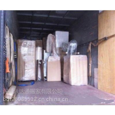 八达通装卸搬运电话(在线咨询)|搬运|专业家庭搬运公司