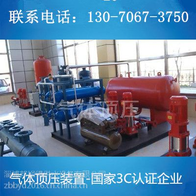 气体顶压装置消防资质DLC0.6/30-18CCC认证产品