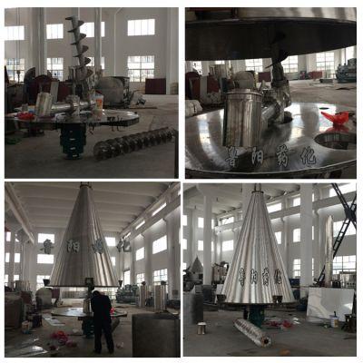 粉体物料混合设备 鲁干牌锥形双螺杆混合机制作厂家常州鲁阳干燥