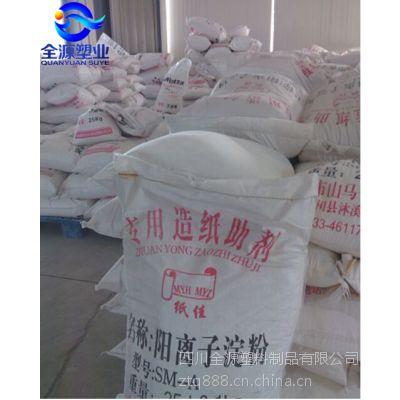 大邑县包装袋厂家定做化工包装袋化工编织袋