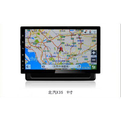 供应北汽绅宝X25 X35 X55 X65安卓大屏机车载GPS导航仪 厂家直销 4S店专供