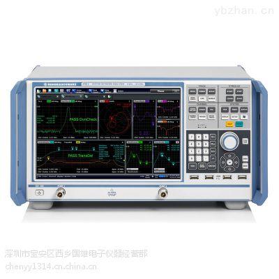 大量现货R&S ESCI3 EMI测试接收机