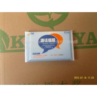 【纸巾厂】深圳广告纸巾10000包起订