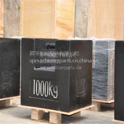 昇平机械配件铸造加工厂家批发热销产品标准衡器矩形砝码1000kg