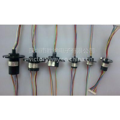胜途电子供应多通路VSR-D系列帽式导电滑环,风能设备用集电环