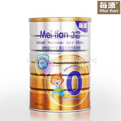 供应厂家直供每添活性益生元乳清蛋白营养奶米粉 婴儿辅食