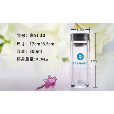 供应定做北京双层玻璃杯礼品杯山东济宁广告杯诗如意价格