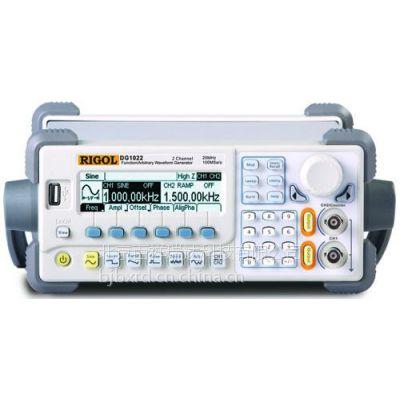 供应普源精电DG1000 系列函数/任意波形发生器 (DG1022U)